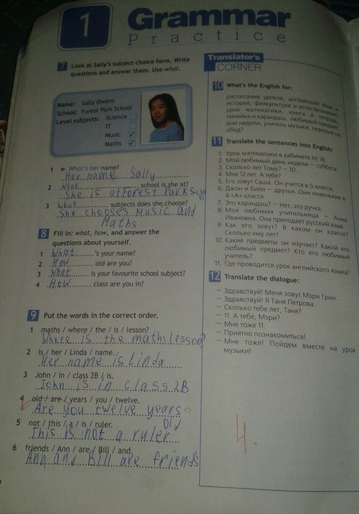 По тетрадь класс 6 рабочая spotlight гдз и языку учебники английскому