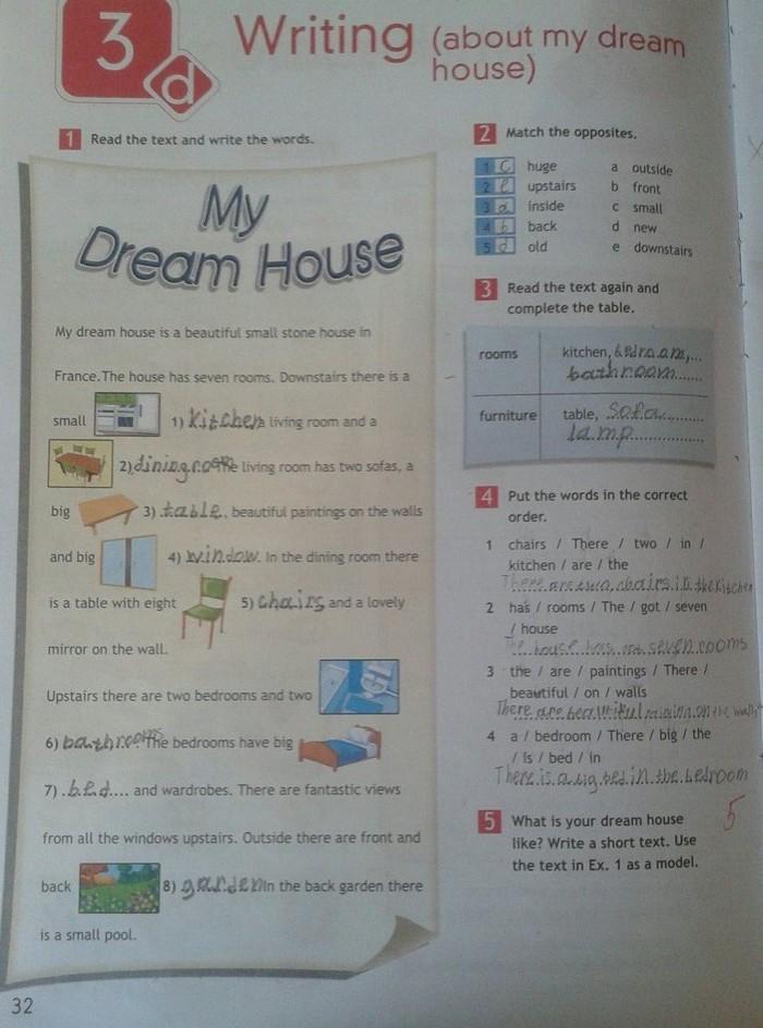 решебник по рабочей тетрадь по английскому языку 5 класс