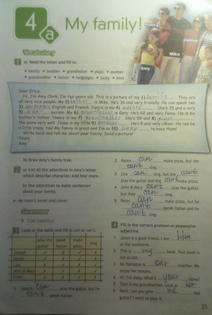 Спиши ру по английскому языку 5 класс ваулина жёлтая рабочая тетрадь