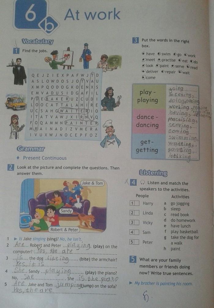 Решебник По Английскому Языку 5 Класс Ответы