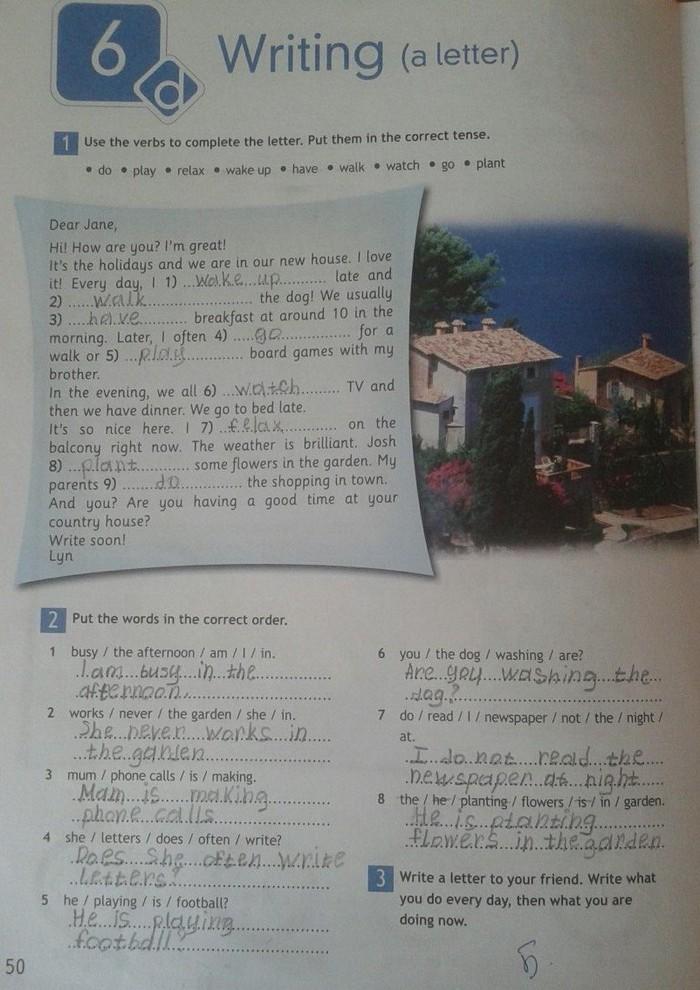 ГДЗ по англу 7 класс Вербицкая Тича