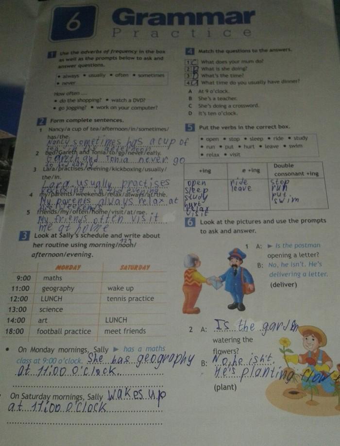 английский язык 5 класс sporting учебник