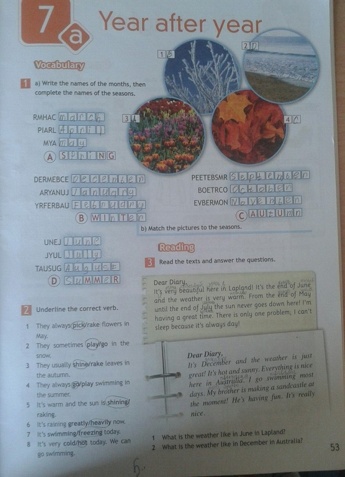 гдз рабочая тетрадь по английскому языку с ответами 5 класс ваулина