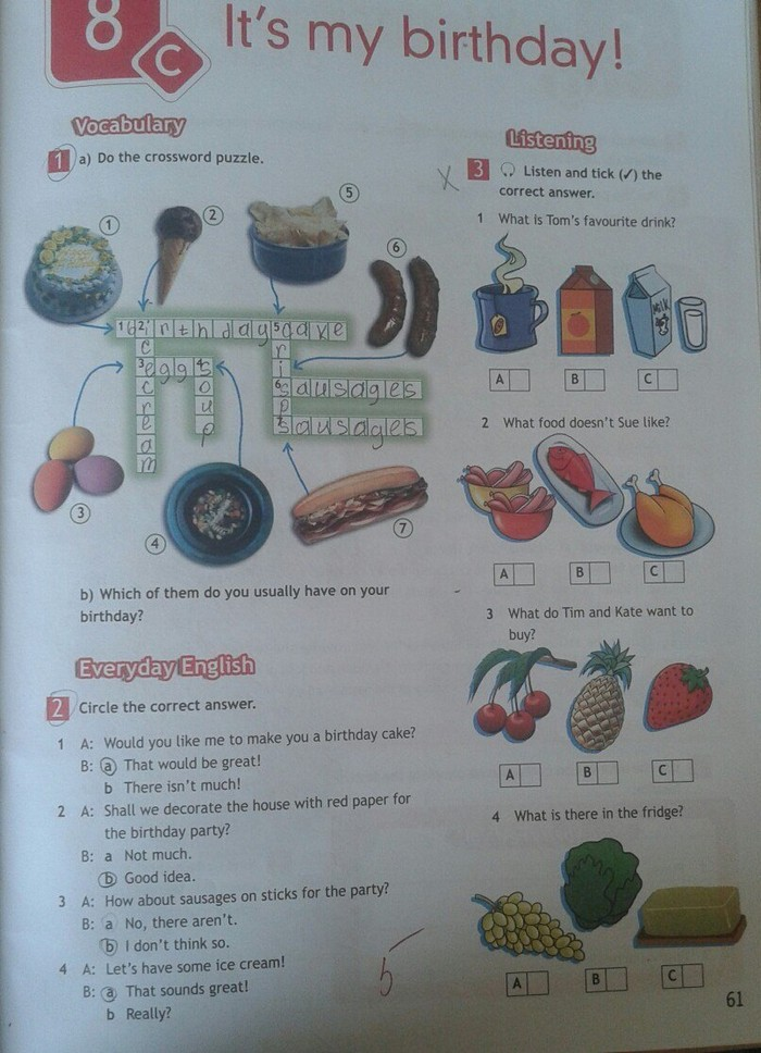 Как сделать домашнюю работу по английскому языку 6 класс spotlight