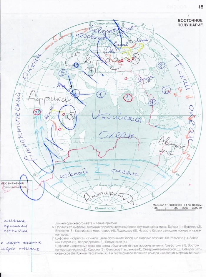 гдз контурные карты по географии 5 класс летягин