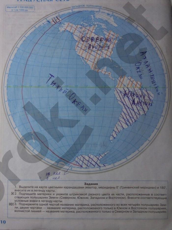 географии ответы 5 класс гдз картам дрофа контурным по по
