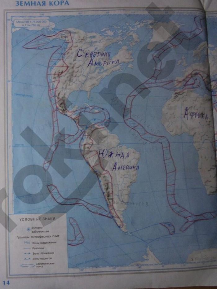 Гдз от путина рабочая тетрадь по географии 7 класс румянцев, ким.