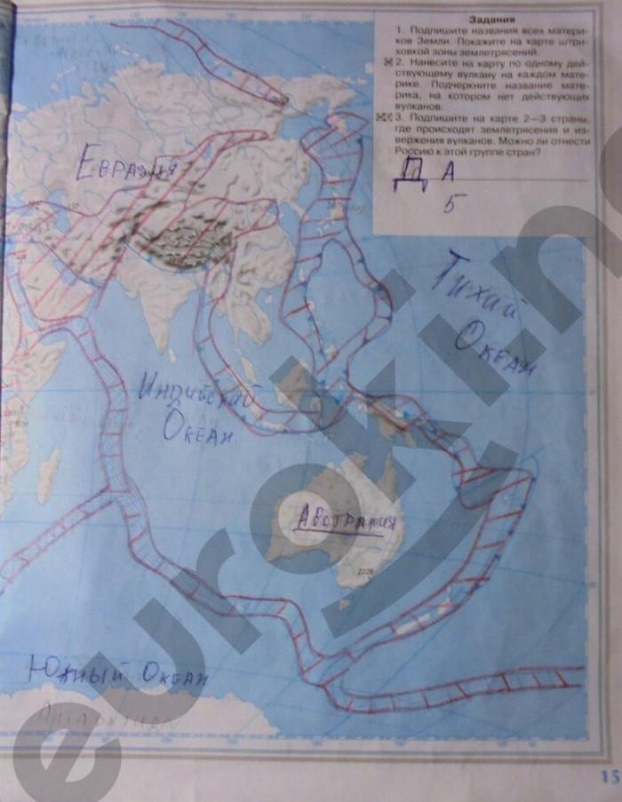 5 карты контурные география ответы решебник класс румянцев дрофа