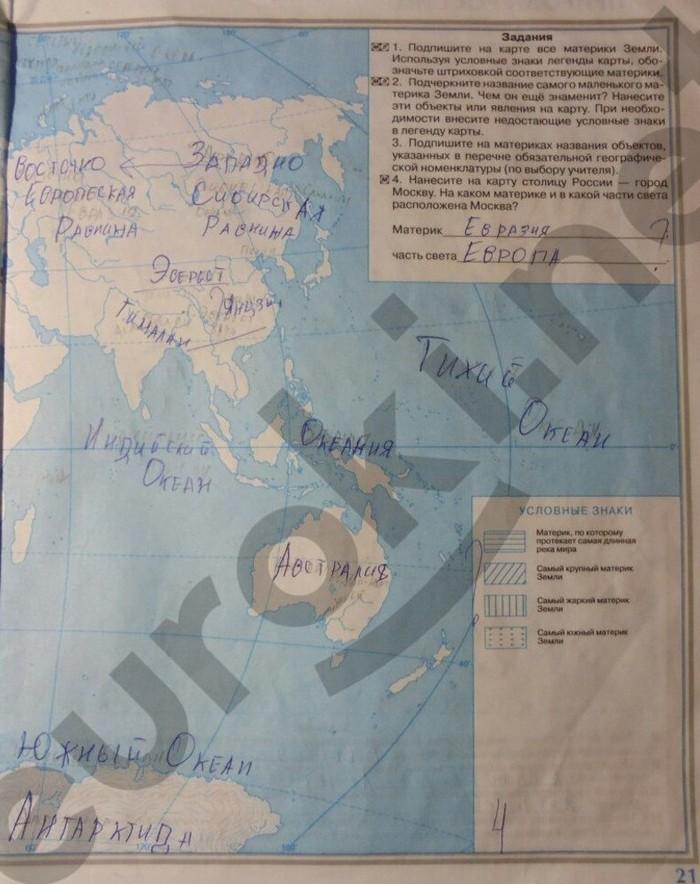 по географии контурные гдз румянцев 5 карты