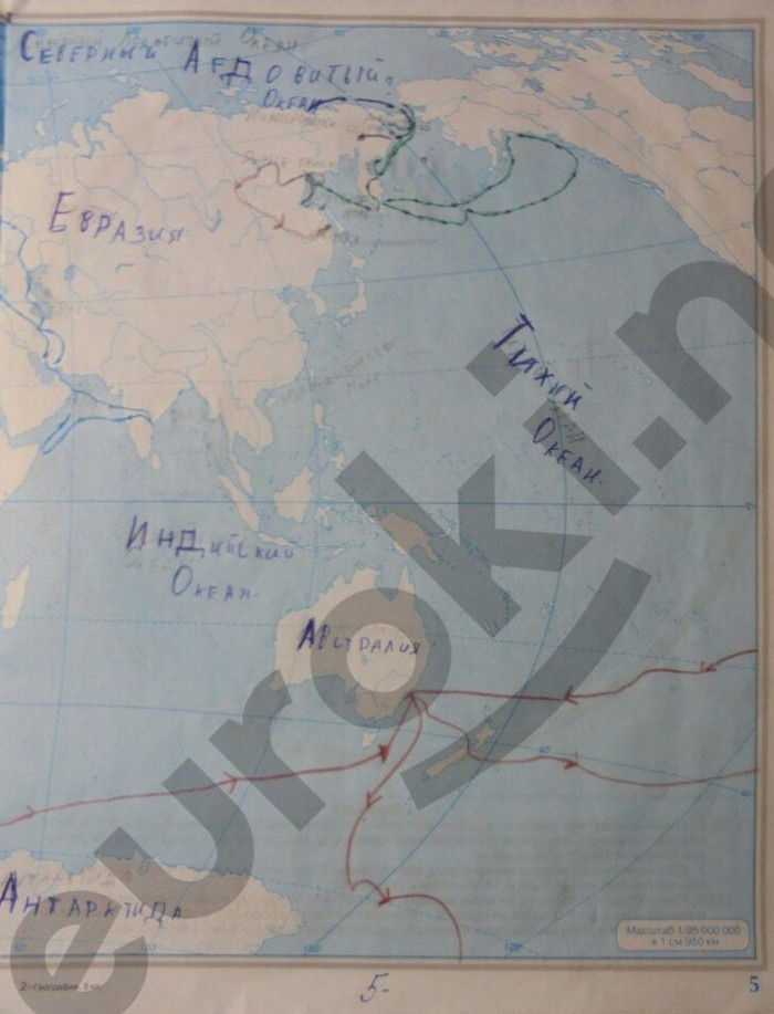 гдз по географии 8 класс контурные карты таможняя