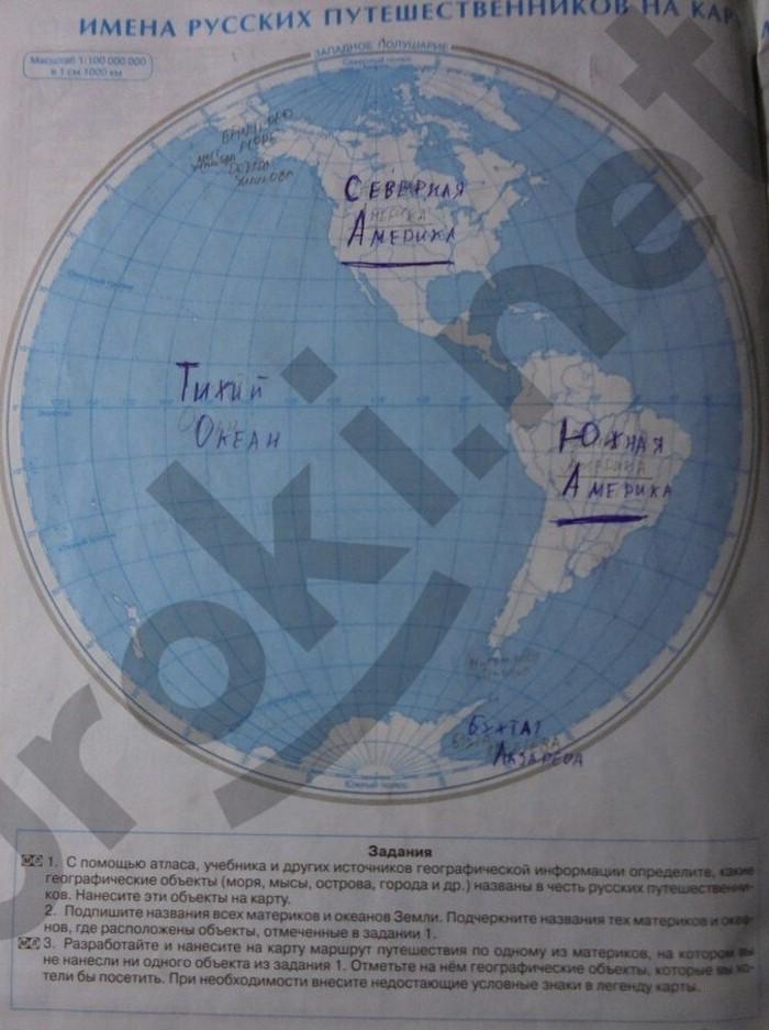 гдз контурные карты 7 класс русское слово