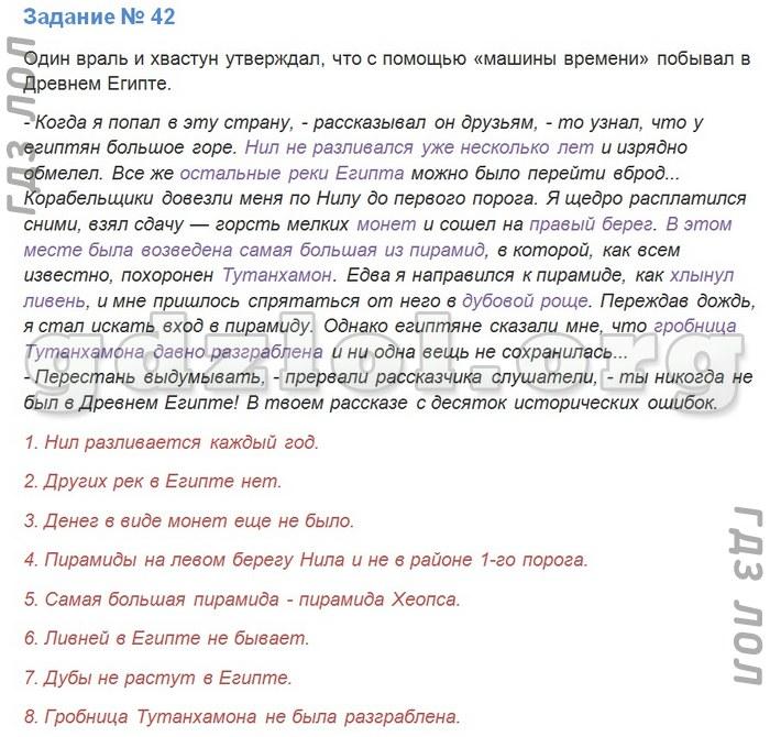 Http:www.gdz.nameрабочая тетрадь по математике ерина 6 класс