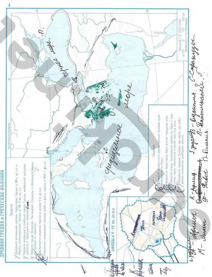 Гдз по истории 5 класс атлас с контурными картами пко картография