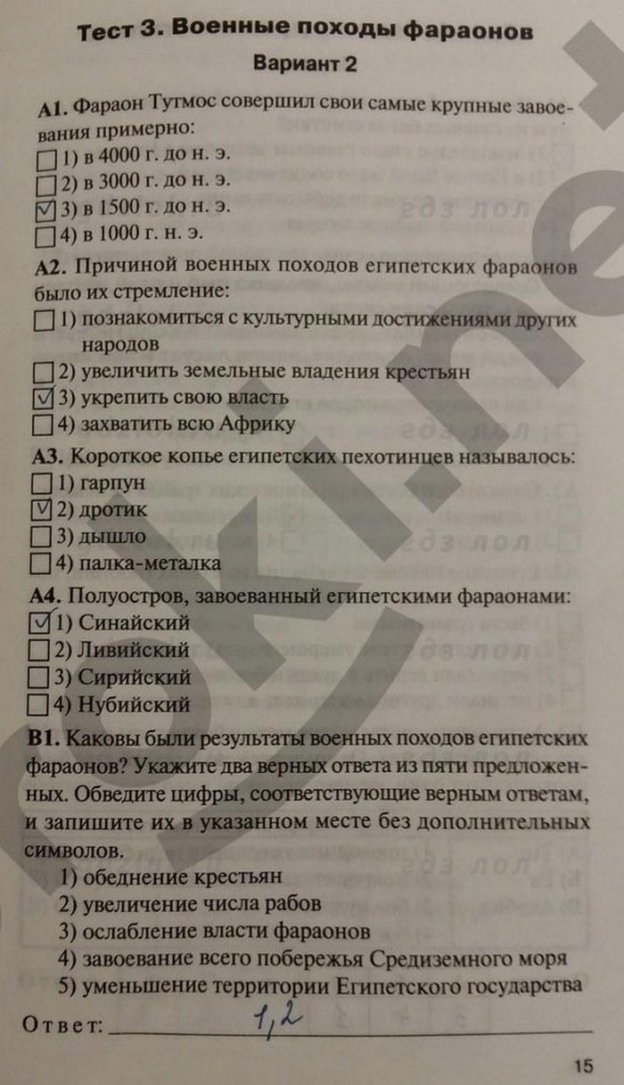кимы по истории россии 7 класс волкова ответы