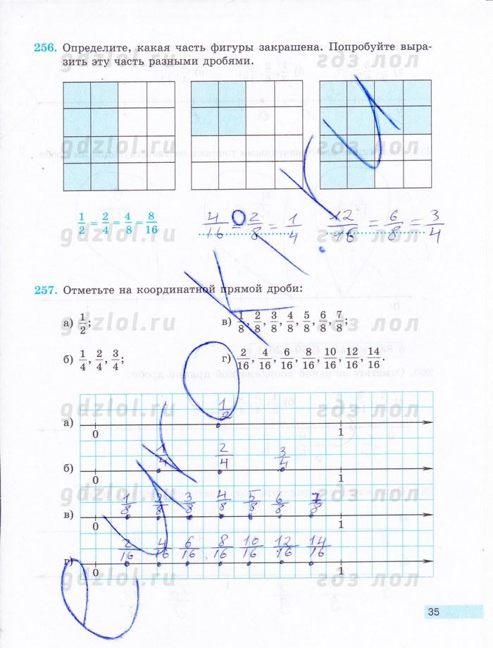 гдз по математике 5 класса бунимович кузнецова 2 часть