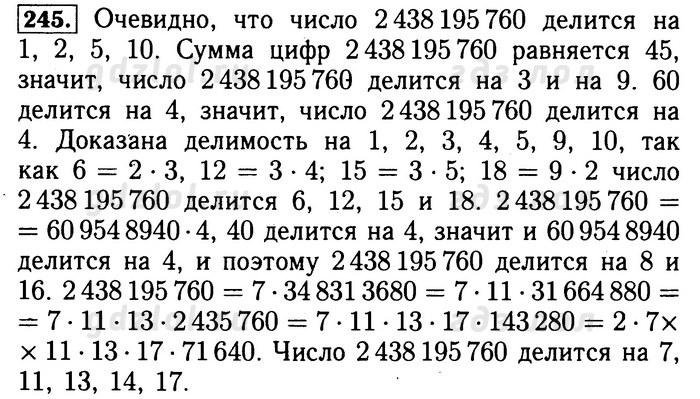 бунимович кл 5 по учебник матем гдз