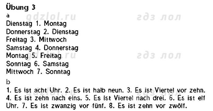 Гдз по немецкому 8 класс горизонты аверин