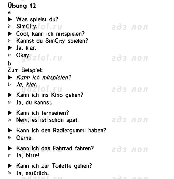 Гдз По Немецкому Языку 5 Класс Тетрадь Горизонты С Переводом