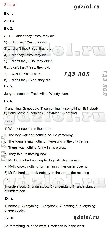 английский язык 9 класс афанасьева раинбов