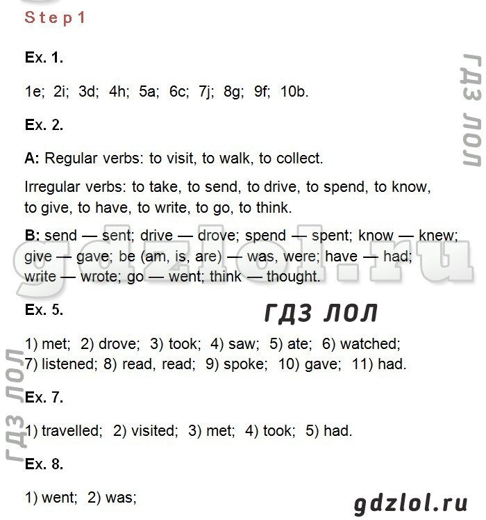 английский язык афанасьева михеева страница