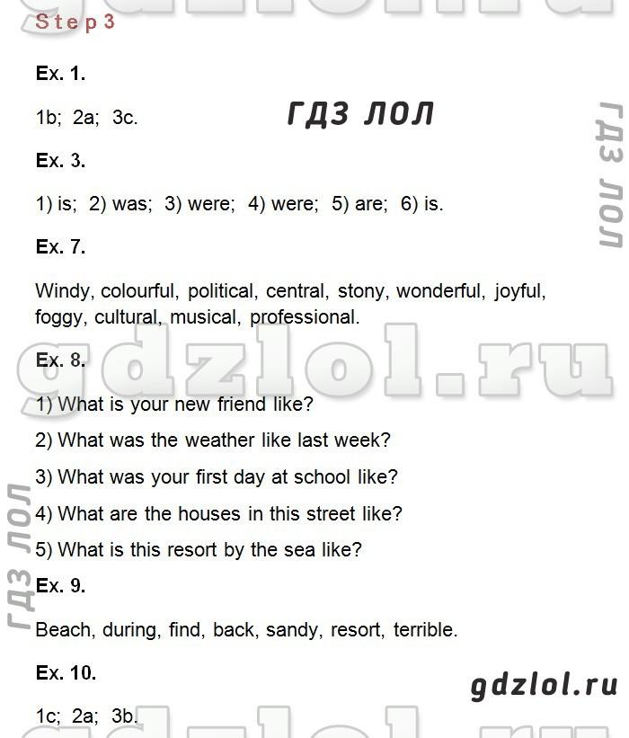 Rainbow english 8 класс гдз с переводом