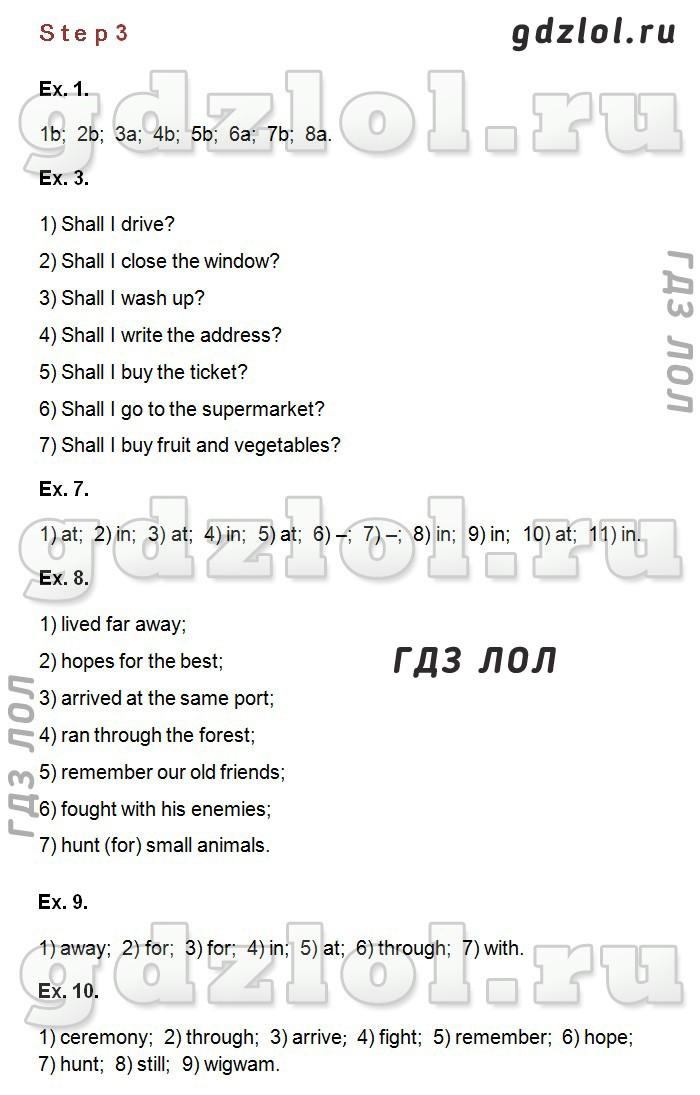 Готовые домашние задания по англискому 11 класс