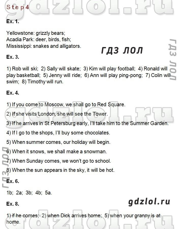 Английский язык: 11 класс. — Афанасьева, Михеева, Баранова + аудио