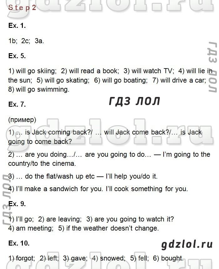 английский афанасьев 6 класс стр 7