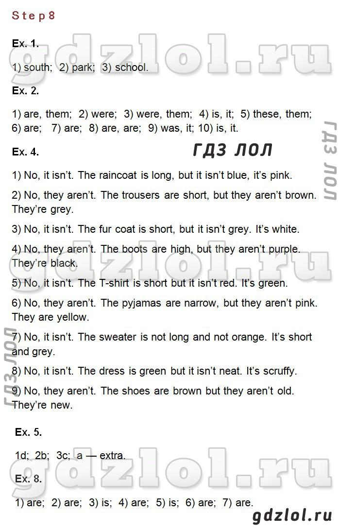 английский язык шестой класс афанасьева ответы