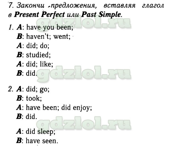 Английский язык учебник 6 класс биболетова спишу.ру