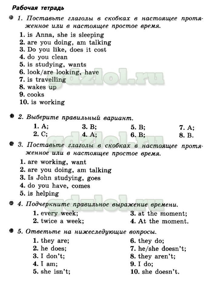 английский язык страница 7 номер 6