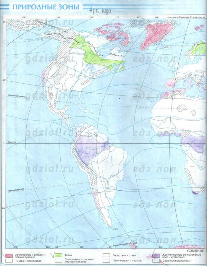 гдз география 6 класс герасимова контурные карты