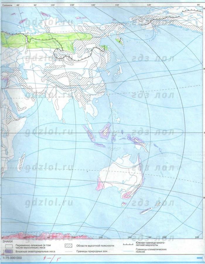 Гдз По Контурным Картам 7 Класс География Фгос Учись Быть Первым