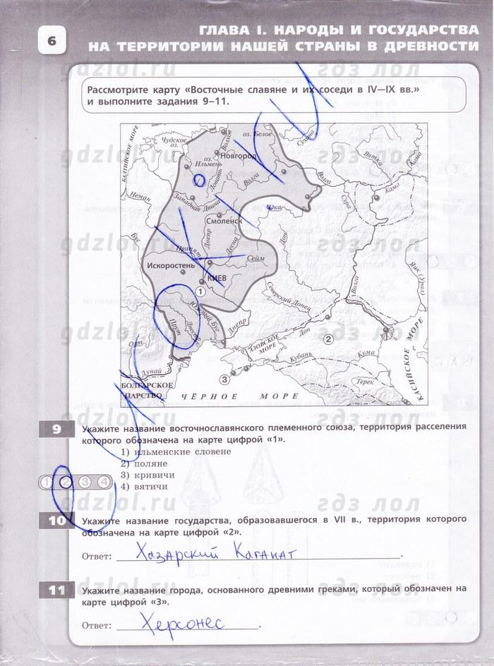 итоговая контрольная работа по истории россии 7 класс с ответами данилов