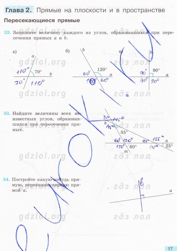 Ответы рабочая тетрадь по математике 6 класс кузнецова ответы