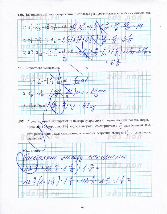 Ответы приложение к учебнику математике 6 класс мерзляк