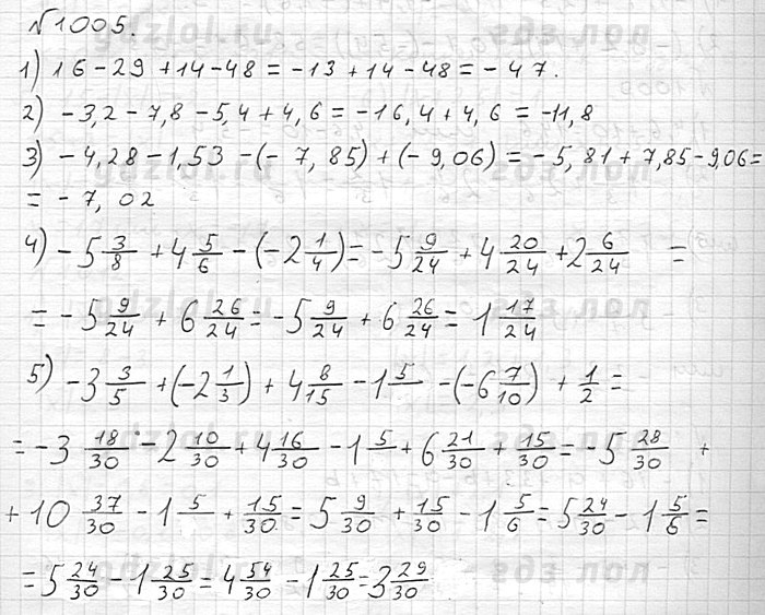 решебник по математике 7 кл мерзляк