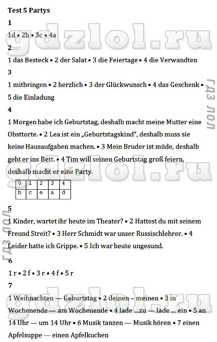 Немецкий язык deutsch horizonte 5 класс ответы