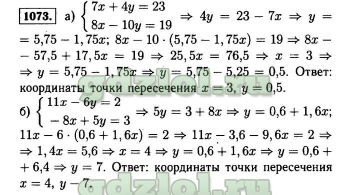 Гдз по алгебре 7 класс х
