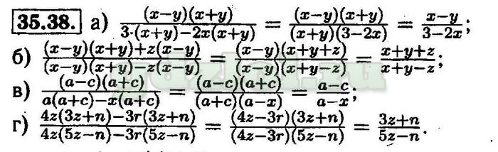 Алгебра 7 9 класс тесты Мордкович ГДЗ