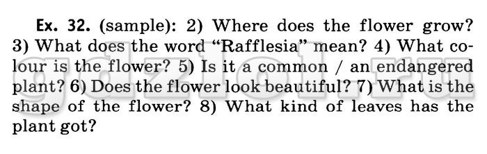 Ответы к Rainbow English 7 класс Рабочая тетрадь