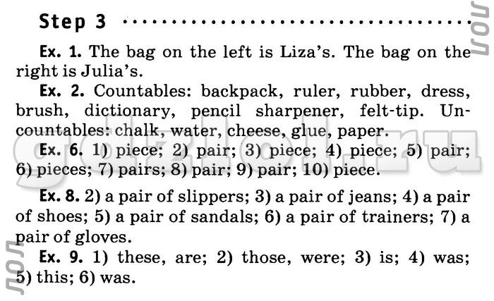 Гдз по Английскому 3 Класс Учебник Стр 11