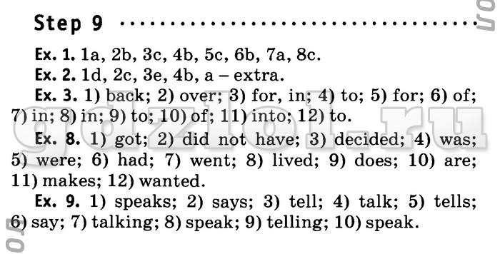 Английский язык 5 класс ваулина гдз лол