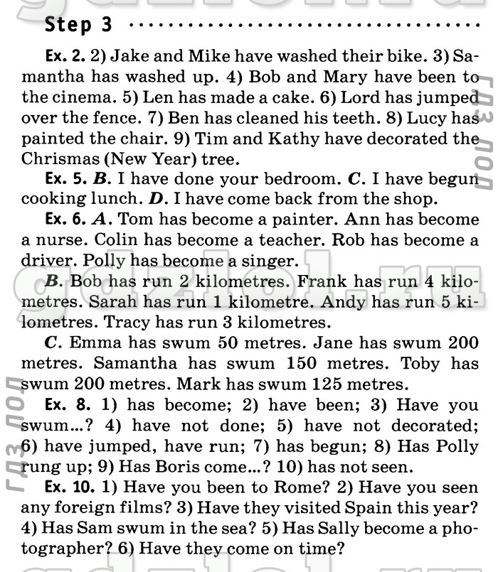 Готовые домашние задания афанасьев михеев английский activity book
