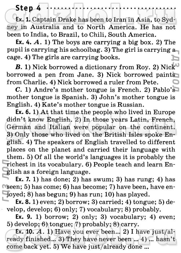 Ответы к Rainbow English 6 класс Учебник