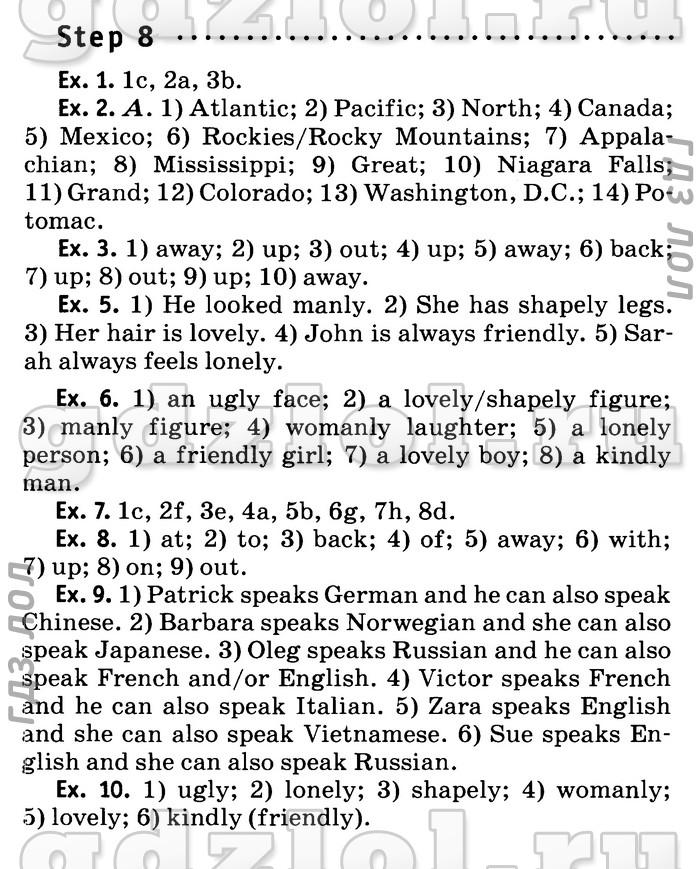 английский язык 9 класс рейнбоу гдз учебник