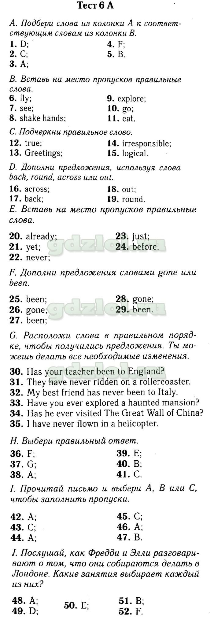 Готовые домашние задания по английскому языку spotlight 7 rkfcc
