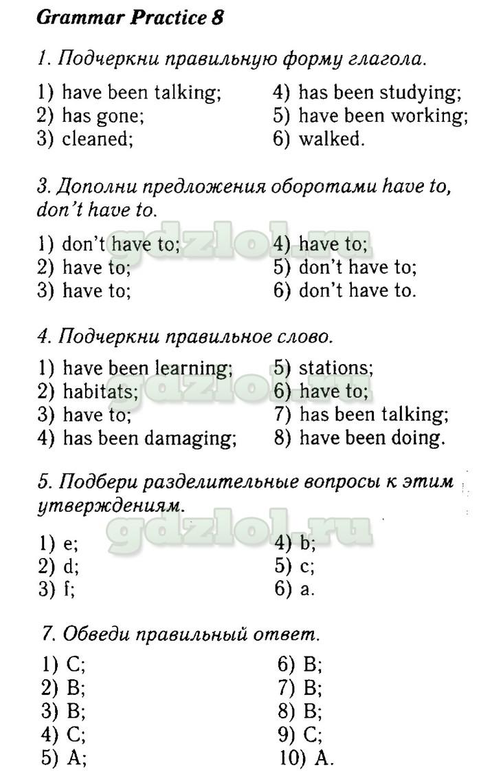 Гдз по русскому 6 класс богданова 1
