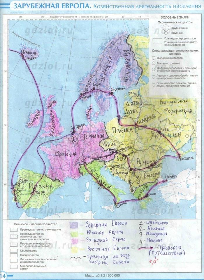гдз по географии 7 класс контурные карты кузнецов
