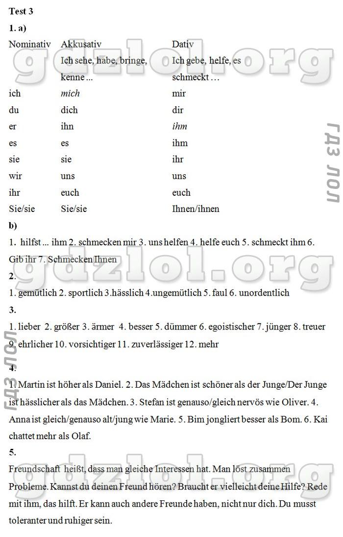 Гдз по немецкому языку 7 класс аверин учебник горизонты